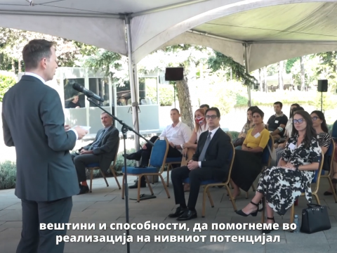 Sfera attended an event at the Cabinet of the President