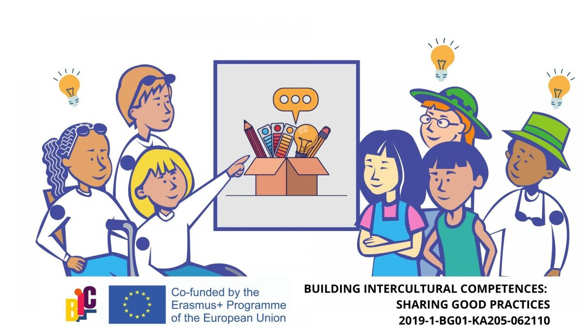 Building Intercultural Competences